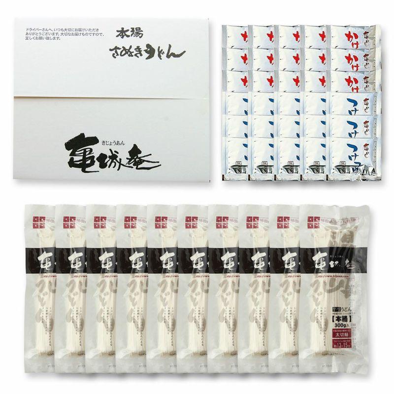 半生讃岐うどん太切麺300g×10つゆ付き