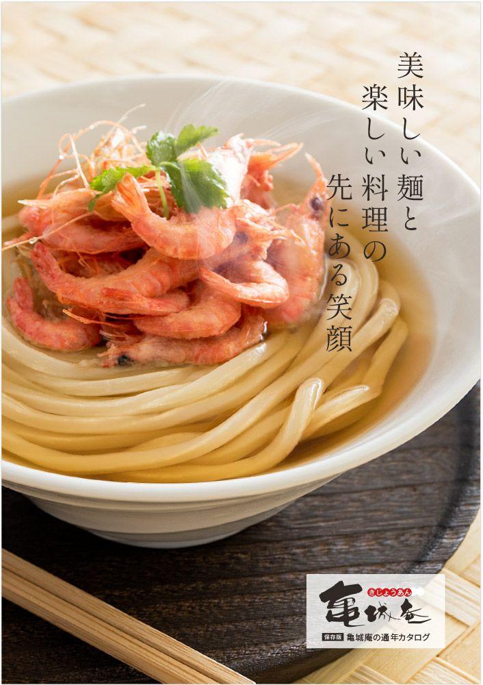 【無料】カタログ(冊子)送付希望