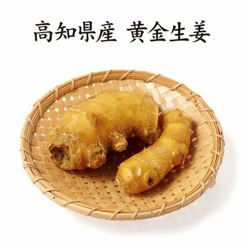 「四万十の香り」高知県産黄金生姜80g