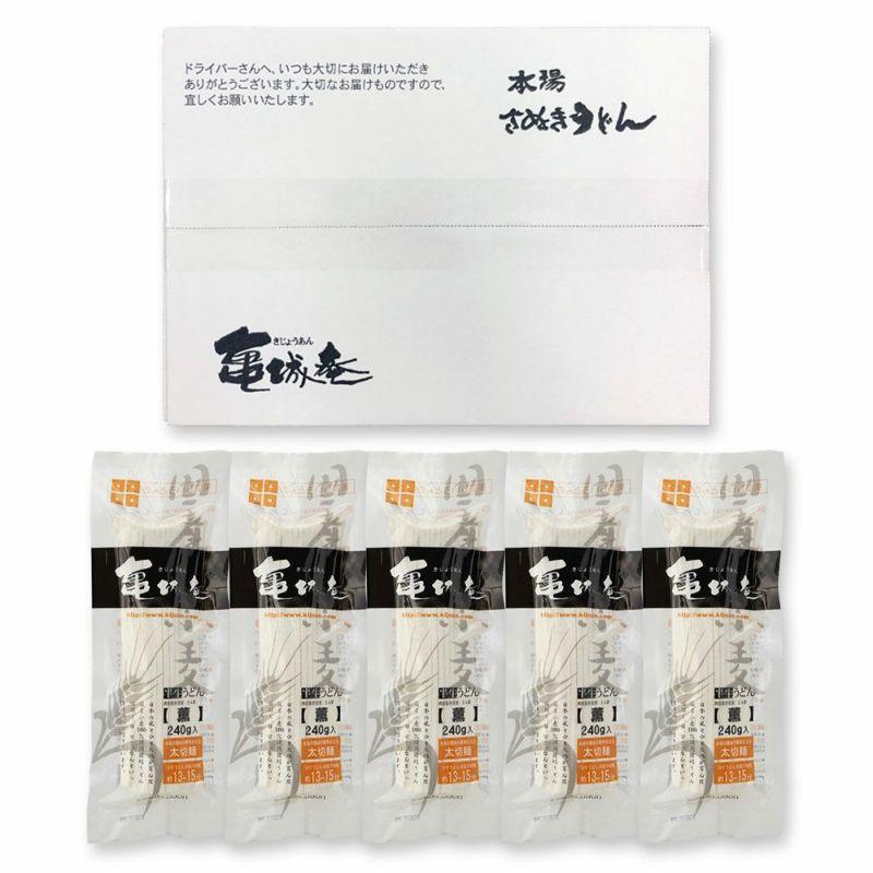 国産小麦半生讃岐うどん「薫」240g×5