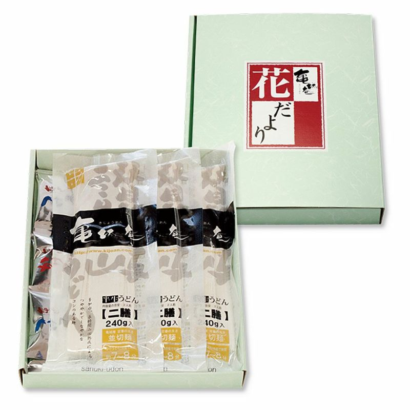 讃岐うどんのギフトセット(並切麺240g×3袋つゆ付)